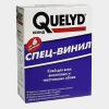 Quelyd Клей обойный СПЕЦ-ВИНИЛ